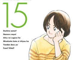 ミックス(MIX)15巻ネタバレ感想 |澤井圭一の怪我の理由が明らかに